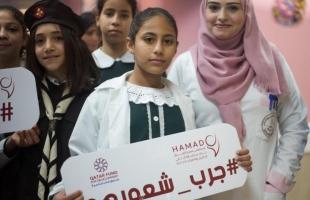 """مستشفى حمد بغزة يطلق حملة """"انطلق"""" للتوعية بحقوق ذوي الإعاقة"""