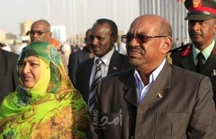 اعتقال زوجة الرئيس السوداني السابق البشير في قضايا فساد