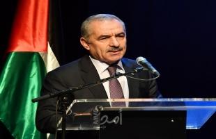 نيابة عن الرئيس عباس.. أشتية يشارك الأحد في قمة الاتحاد الإفريقي