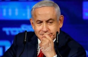 """""""المحكمة الإسرائيلية العليا"""" ترفض التماساً لمنع """"نتنياهو"""" من تشكيل الحكومة المقبلة"""