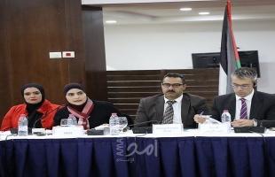 رام الله: وزارة العدل تعقد الاجتماع التقني التشاوري لمجموعة عمل قطاع العدالة
