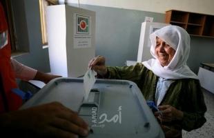 رأي قانوني وسياسي في إجراء انتخابات المجلس التشريعي للسلطة الفلسطينية