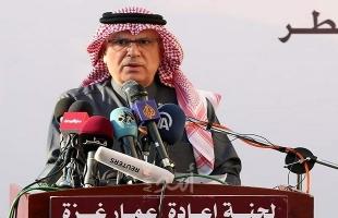 عودة السفير العمادي الى غزة بعد نقل رسالة حماس الى الجانب الاسرائيلي
