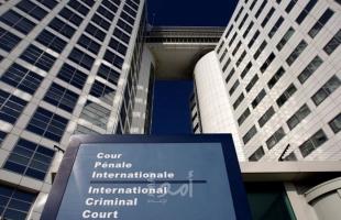 """على طريقة التشيك..ألمانيا: """"الجنائية الدولية""""ليست مخولة بمناقشة الصراع الإسرائيلي-الفلسطيني"""