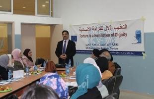 حريات ينفذ ثلاث لقاءات تدريبية تحت عنوان التعذيب اذلال للكرامة الإنسانية