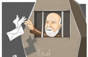 الوحيدي: شيخ الأسرى فؤاد الشوبكي يتربع على منبر القضاء ويحاكم الاحتلال