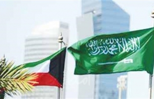 الكويت والسعودية توقعان اتفاقاً حول تقسيم المنطقة المحايدة
