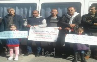 """بالصور.. غزة: وقفة احتجاجية ضد تقليصات """"الأونروا"""" لخدماتها المقدمة للاجئ الفلسطيني"""