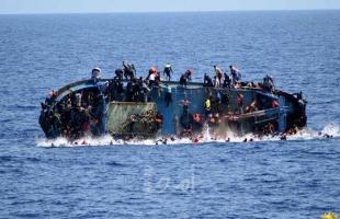 تقرير أممي: غرق 2276 مهاجرًا في 2020