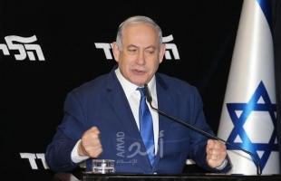 قبيل الانتخابات الثالثة.. نتنياهو يناشد أحزاب اليمين بالتوحد في قائمة واحدة