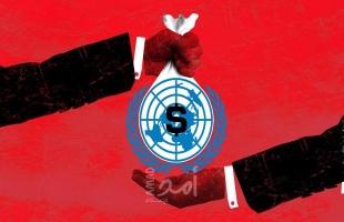 ميزانية الأمم المتحدة لعام 2020 تشمل تمويل آلية التحقيق بجرائم حرب في سوريا