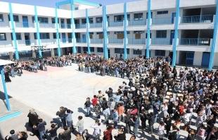موافقة إسرائيلية على إنشاء مدارس في القدس الشرقية بدلاً من مدارس الأونروا