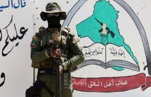 """الخارجية الأمريكية تعتزم تصنيف """"عصائب أهل الحق"""" منظمة إرهابية"""