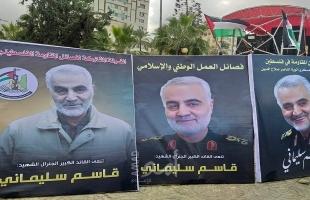 """انتقادات بعد إقامة بيت عزاء لـ""""سليماني"""" في غزة: المصلحة تقتضي هذا"""
