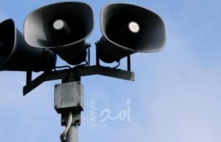 بعد اطلاق صاروخ من غزة..صفارات الإنذار تدوي في سديروت - فيديو