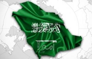 السعودية تدعو لعدم استخدام الولاية القضائية العالمية لتقويض سيادة الدول