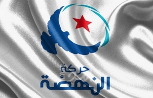 صحيفة: الاستقالات تهدد مستقبل حركة النهضة في تونس