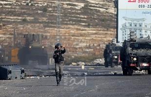 """قوات الاحتلال تقمع مسيرة مطالبة باسترداد جثمان الشهيد """"أحمد عريقات"""""""