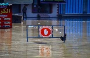 الدفاع المدني الفلسطيني يحذّر من حالة جوية عاصفة وماطرة تستمر لعدة أيام