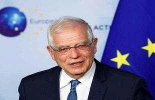 بوريل: عقد جلسة لجنة متابعة الصفقة النووية مع إيران في فبراير المقبل