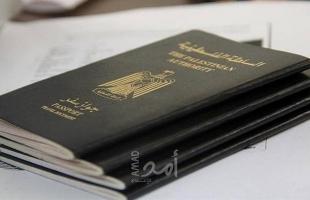 محدث - قوى فلسطينية تستنكر قرار قضاء حماس بتقييد حرية المرأة والشباب في السفر والتنقل