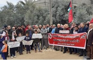 صور .. غزة: الديمقراطية تنظم وقفة احتجاجية رفضا لتقليص خدمات الأونروا