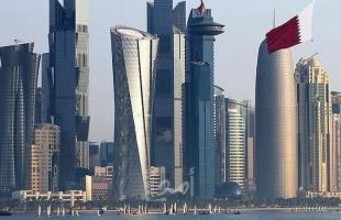 صحيفة دي بريسه النمساوية: قطر تموّل الحوثيين وحزب_!لله والإخوان