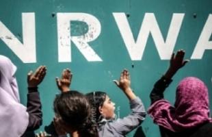 """الأونروا: أزمة مالية  """"غير مسبوقة"""" تواجهها الوكالة"""