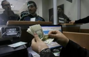 """مالية غزة تعلن صرف رواتب """"المياومة والتشغيل المؤقت"""""""