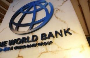 البنك الدولي يقرض المغرب ملايين الدولارات لمواجهة الكوارث الطبيعية