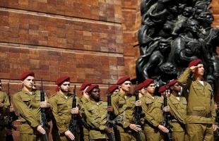 """استعدادات أمنية لزيارة قادة عالميين لحضور """"منتدى الهولوكوست الدولي"""" في اسرائيل"""