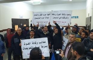 غزة: اعتصام داخل مقر الأونروا بخانيونس للمطالبة بصرف التعويضات لمتضرري عدوان 2014 - صور