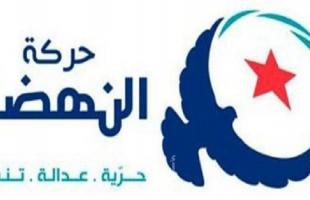 تونس:  النهضة  تدعو إلى حكومة وحدة وترفض استبعاد بعض الأحزاب