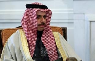 وزير الخارجية السعودي: سنبذل جهودا لجمع الفلسطينيين و الإسرائيليين على طاولة المفاوضات