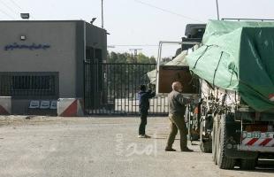 غزة: إسرائيل تسمح بدخول نوع خاص من الأسمنت وإطارات السيارات وبعض السلع والأدوية