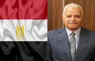 اللواء إبراهيم: مصر ستظل تدعم القضية الفلسطينية حتى يحصل الفلسطينيون على حقوقهم