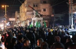 """بالصور.. مسيرات حاشدة في قطاع غزة رفضاً لـ""""صفقة ترامب"""""""