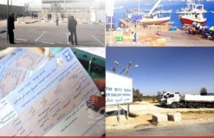الطباع يكشف حقيقة تسهيلات إسرائيل لقطاع غزة