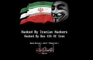 """يديعوت: """"هاكرز ايراني"""" اخترق عشرات الحواسيب الإسرائيلية وحصل على معلومات أمنية"""
