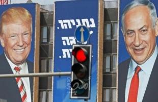 """نصف الإسرائيليين:  """"صفقة ترامب"""" تدخل أميركي في الانتخابات"""