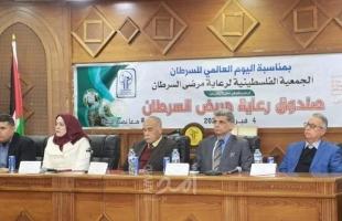 """""""الجمعية الفلسطينية لمرضى السرطان"""" تحتفل باليوم العالمي للسرطان"""