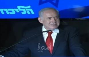 محدث - نتنياهو:  قد يصل عدد الوفيات في إسرائيل الى عشرات الالاف بسبب كورونا