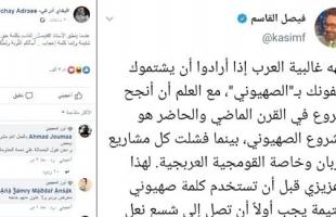 """مسؤولون إسرائيليون يشيدون بتغريدة فيصل القاسم مذيع """"الجزيرة"""" القطرية"""
