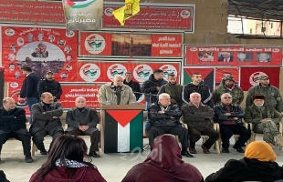 مهرجان جماهيري فيعين الحلوة إحياء للذكرى الـ 38 لإعادة تأسيس حزب الشعب