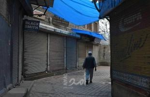 فرض القيود والإغلاق على كشمير الخاضعة للسيطرة الهندية