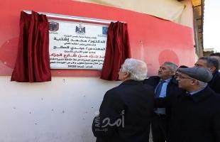 رئيس بلدية غزة ووزير الحكم المحلي يضعان حجر الأساس لتطوير شارع الجزائر