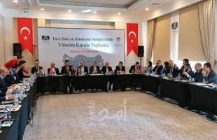 بلدية قلقيلية تحصل على العضوية في اتحاد بلديات العالم التركي