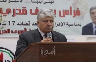 مجدلاني يصدر قراراً بتشديد الرقابة على عمل المؤسسات الإيوائية