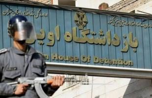 خامنئي يعفو عن نصف السجناء السياسيين في إيران