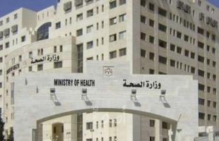 الصحة الفلسطينية تُعلن إطلاق موقع متخصص للاستعلام عن نتائج فحوصات كورونا